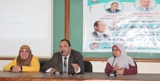 """""""رؤية مصر 2030"""".. ندوة في كلية التربية للطفولة المبكرة بجامعة المنيا"""