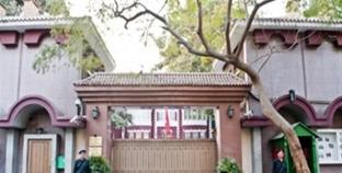 """سفارة الصين في مصر: تقارير احتجاز """"مسلمي الويجور"""" تتعارض مع الحقائق"""