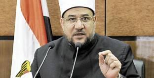 وزير الأوقاف: نحن دعاة سلام لا استسلام.. والإسلام دين عزة وكرامة