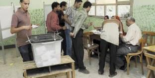 «الأرصاد»: طقس ربيعى أيام الانتخابات يسمح للمواطنين بالنزول للإدلاء بأصواتهم