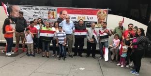 بالصور  الجالية المصرية تستقبل السيسي في نيويورك