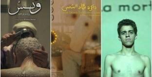 """""""الإسكندرية للفيلم القصير"""" يكشف عن الأفلام المشاركة بالدورة الرابعة"""
