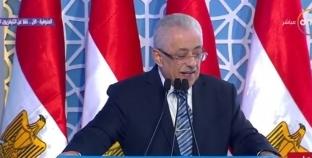 """أهم ما يميز """"المدارس اليابانية"""" عن نظم التعليم الأخرى في مصر"""