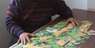 ضبط مالك مخبر بحوزته 400 بطاقة تموينية لاستيلائه على الدعم في المنصورة