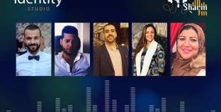 """""""شرم fm"""".. محطة إذاعية لدعم سياحة المدينة تزامنا مع استضافة المؤتمرات"""