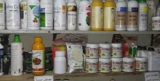 مصادرة 202 عبوة دهان جنسي و29 مبيدات زراعية مجهولة المصدر في الغربية