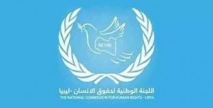 """""""الوطنية لحقوق الإنسان"""" ترحب بإدراج """"بادي"""" على قائمة العقوبات الدولية"""