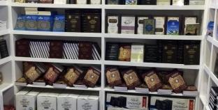"""تشارك بجناح خاص.. إصدرات """"الإفتاء"""" في معرض القاهرة الدولي للكتاب"""