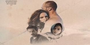 فيلم فلسطيني يفوز بـ 9 جوائز دولية ويشارك في أكثر من 20 مهرجان بالعالم