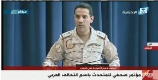التحالف العربي: وفرنا 70 مليون دولار رواتب المدرسين في اليمن