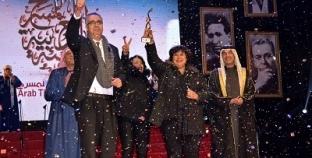 بطلة «الطوق والإسورة» الفائز بـ«المسرح العربى»: العرض طلَّع روحنا