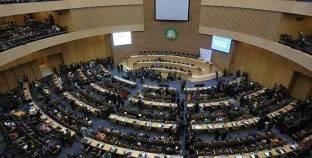 الاتحاد الإفريقي يرجئ زيارته للكونغو بشأن الانتخابات