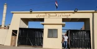عبور 300 فلسطيني معبر رفح باتجاه الأراضي المصرية