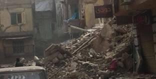 إصابة 4 أشخاص في انهيار سقف منزل بالمنوفية