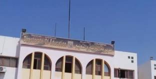 """10 مدارس بـ""""جنوب سيناء"""" تحصل على """"الاعتماد والجودة"""""""