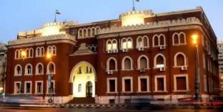 """جامعة الإسكندرية إتمام 181 أستاذا تدريب """"تأهيل القيادات"""""""