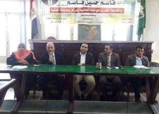 """""""مركز إعلام المنيا"""": 21 ألف شائعة في مصر خلال 3 أشهر"""