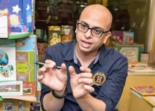 """الإثنين.. أحمد مراد يناقش """"الفيل الأزرق"""" و""""تراب الماس"""" بنادي الجزيرة"""