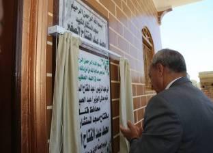 محافظ قنا يفتتح مسجد المستشار الشهيد محمد عبد الفتاح في نجع حمادي