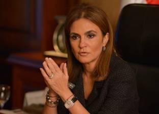 وزيرة الاستثمار والتعاون الدولي تتفقد مركز خدمة المستثمرين