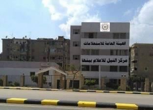 النيل للإعلام ببنها يحتفل بذكرى انتصار العاشر من رمضان غدا