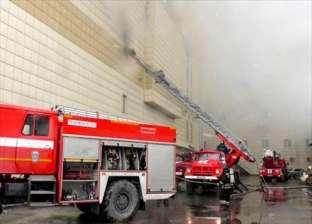 إخماد حريق نشب في شقة سكنية بالمنيب دون خسائر بشرية