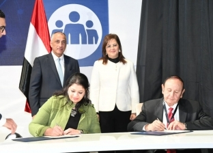 السعيد: نسعى للنهوض بالمشروعات المتوسطة والصغيرة برؤية مصر 2030