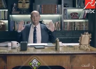 عمرو أديب: التعليم في مصر ليس مجانيا كما يُشاع
