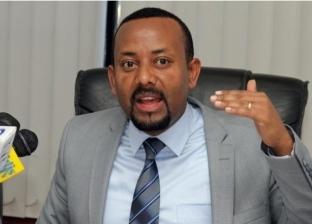 %50 من حقائب الحكومة الإثيوبية الجديدة للنساء