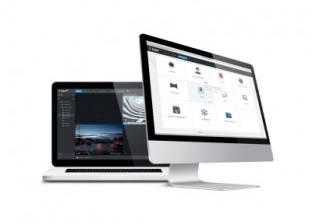 """""""داهوا تكنولوجي"""" تطلق استراتيجية جديدة لتطوير السوق المحلية"""