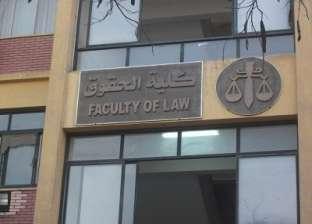 """عميد """"حقوق عين شمس"""": كاميرات مراقبة الامتحانات ساهمت في الحد من الغش"""