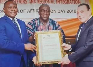 شركة مصرية تفوز بجائزة الذهب الأفريقية 2018 عن استثماراتها في غانا