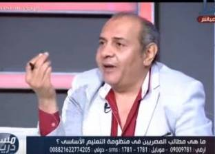 """""""الحق في التعليم"""": 2666 منطقة بمصر محرومة من المدارس بكل مراحلها"""