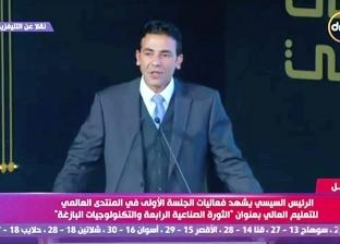 الرقابة الإدارية: منصة العلوم والتكنولوجيا أُنشئت بأيدٍ مصرية 100%