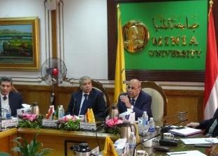 """""""جامعة المنيا"""" تدرب 1000 مواطن بـ""""حياة كريمة"""" لوقف التعامل النقدي"""