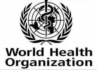 """""""الصحة العالمية"""": نحاول تطبيق المعايير الدولية في مصر"""