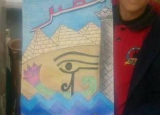 جوزيف ابن القليوبية يحصد المركز الرابع على مستوى الجمهورية في الرسم