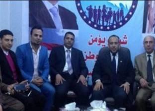 """اجتماع لـ""""مستقبل وطن"""" بكفر الشيخ للتجهيز لمؤتمرات دعم الرئيس"""