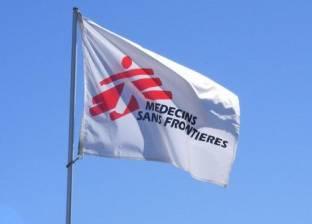 """""""أطباء بلا حدود"""" تتهم منظمة الصحة العالمية بتقنين لقاح لمكافحة إيبولا"""