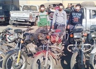 سقوط عصابة بالجيزة لسرقة الدراجات النارية والإتجار فيها