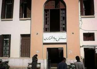 التحقيق مع 17 من العاملين بمستشفى ووحدة صحية في ببا ببني سويف لتغيبهم