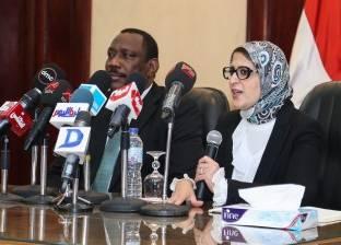 وزيرة الصحة لنظيرها السوداني: المصريون لا يشعرون بالغربة في وجودكم