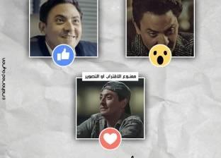"""من """"عوالم خفية"""" لـ""""رحيم"""".. فتحي عبدالوهاب بطل """"اللعب مع الكبار"""""""