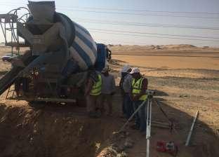 """""""الكهرباء"""": رفع 98% من الأعمال المساحية بمشروع الربط مع السودان"""