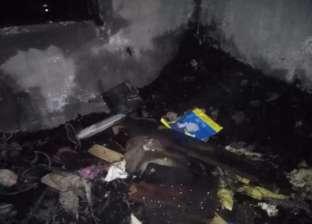 """السيطرة على حريق بشقة سكنية بسبب """"إناء زيت"""" في الفيوم"""
