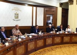 الحكومة توافق على قانون تنظيم استخدام الدفع غير النقدي