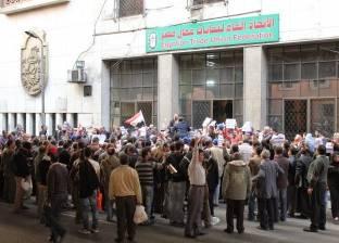 """العاملون بـ""""نقابات عمال مصر"""" يعتصمون وانتشار أمني أمام مبنى الاتحاد"""