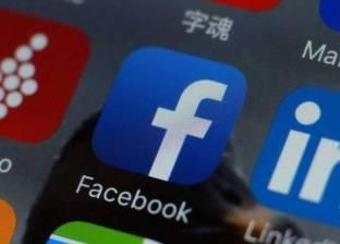 """خاصية جديدة في """"فيسبوك"""" تساعدك على اكتشاف موهبتك الغنائية"""