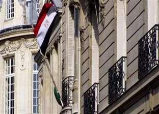 عاجل  بدء تصويت المصريين في الهند وشرق آسيا على تعديل الدستور