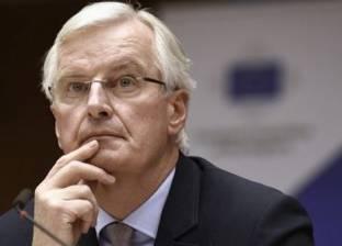 لندن تسعى لتعديل حقوق المواطنين الاوروبيين بعد بريكست